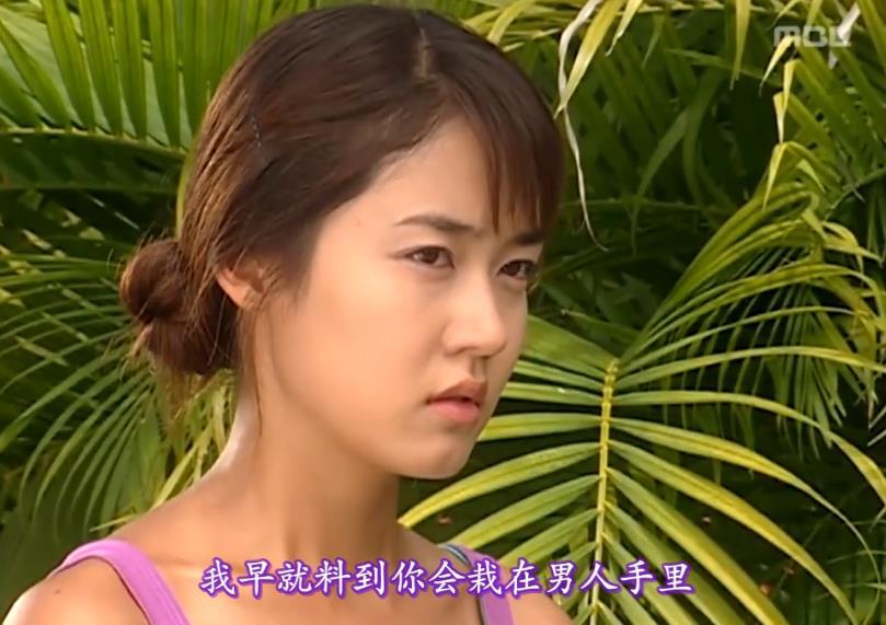 初恋这件小事_皇太子的初恋中文版