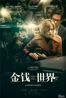 金钱世界 All the Money in the World (2017)公映国语 DD2.0-192kbps.ac3